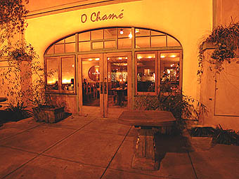 O Chamé on Fourth Street: in the Chronicle's Top 100 for 2010