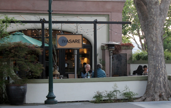 Iyasare opened in the former O'Chame spot on Berkeley's Fourth Street. Photo: Kate Williams