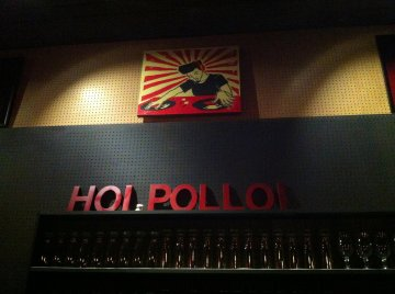 Photo: Hoi polloi