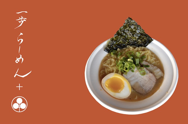 An image advertising Ippo Ramen at Umami Mart at 815 Broadway