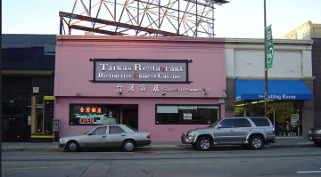 The Taiwan Restaurant has shut after 42 years. Photo: Tzuhsun Hsu
