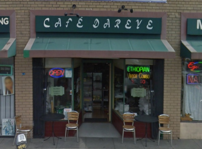 Cafe Dareye. Photo: Google
