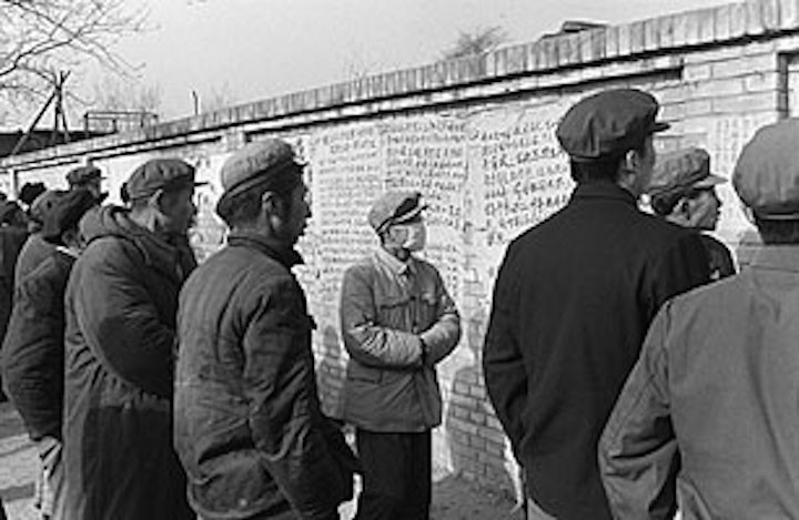 Democracy Wall December 1979. Photo: DSK/AFP/Getty Images