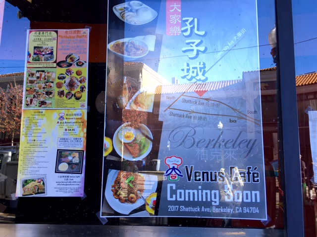 Venus Café was meant to open in the shuttered Ichiban restaurant space in one week. The owners say it will be months before they can repair all the damage caused by the fire next door at Mandarin Garden. Photo: Tracey Taylor