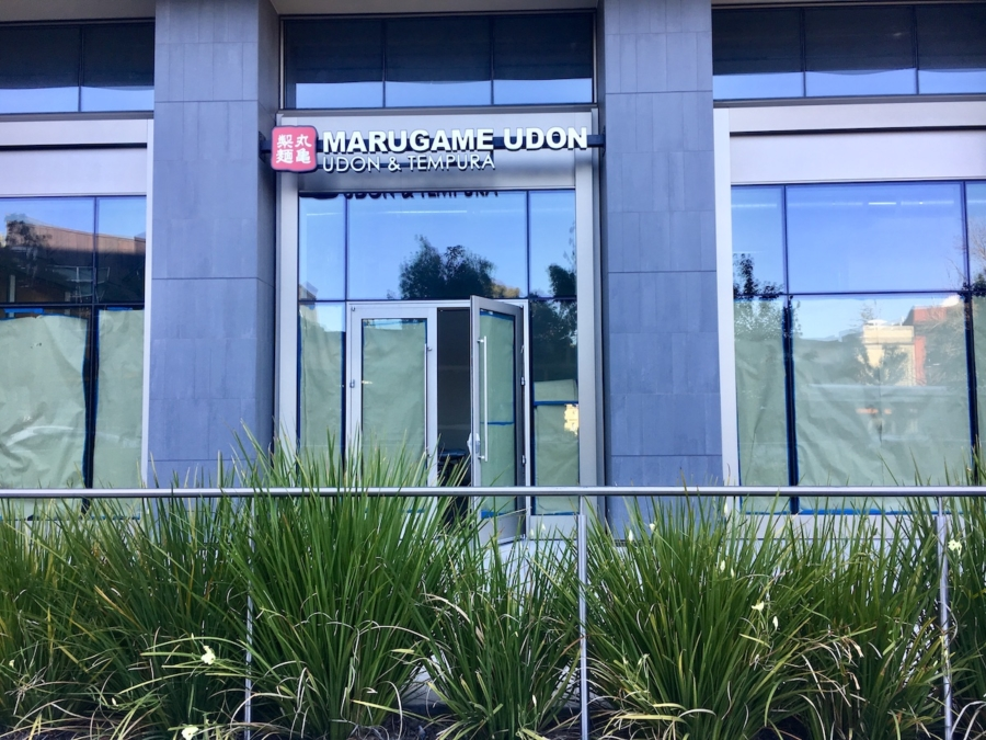 Signs are up for the new locatio of Marugame Udon & Tempura at UC Berkeley's Berkeley Way West building at 1919 Shattuck Ave.