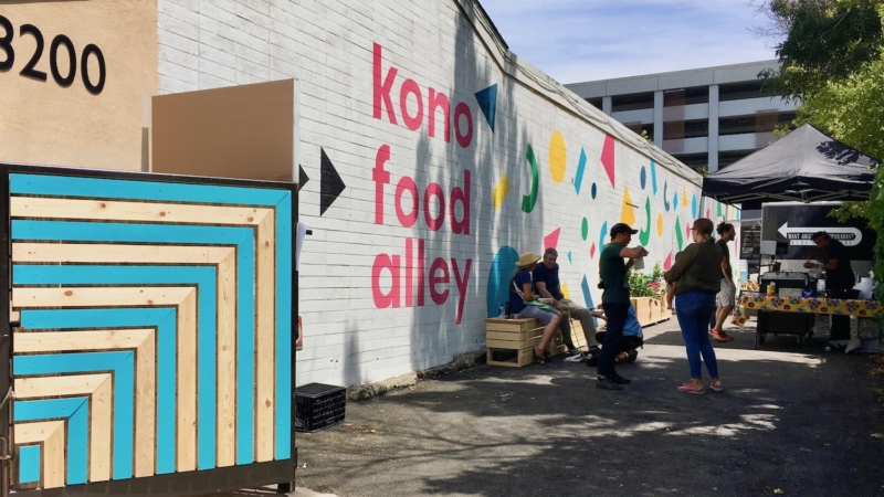 An alley on Telegraph Avenue in Oakland's KoNo District is the site of Kono Food Alley.