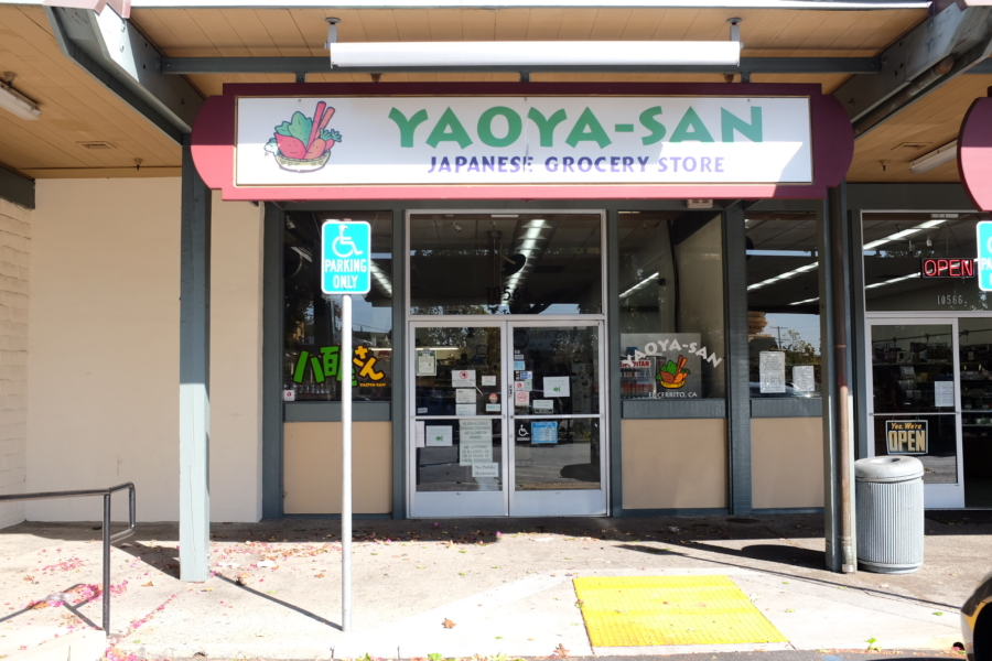 In October, Yaoya-san doubled in size after taking over the shop next door.