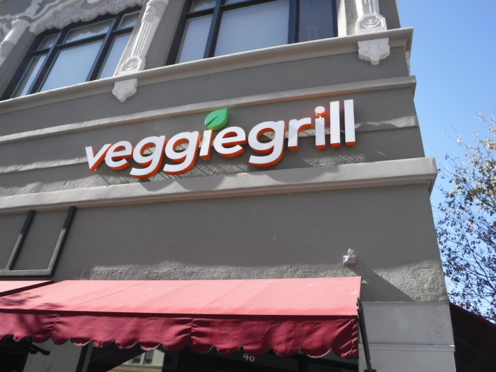 The Veggie Grill location in downtown Berkeley is one East Bay restaurant that remains closed in October 2020.