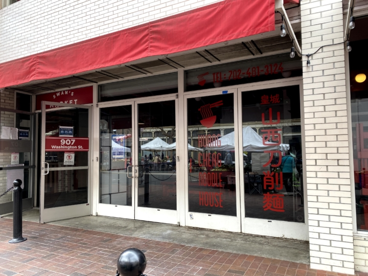 Huangcheng Noodle House officially opened at Swan's Market on Monday. Photo: Sarah Han