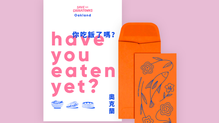 """Save Our Chinatowns is selling copies of its """"Have You Eaten Yet?"""" zine and artist-designed Lunar New Year envelopes to raise money for three Oakland Chinatown businesses. Photo: Save Our Chinatowns"""